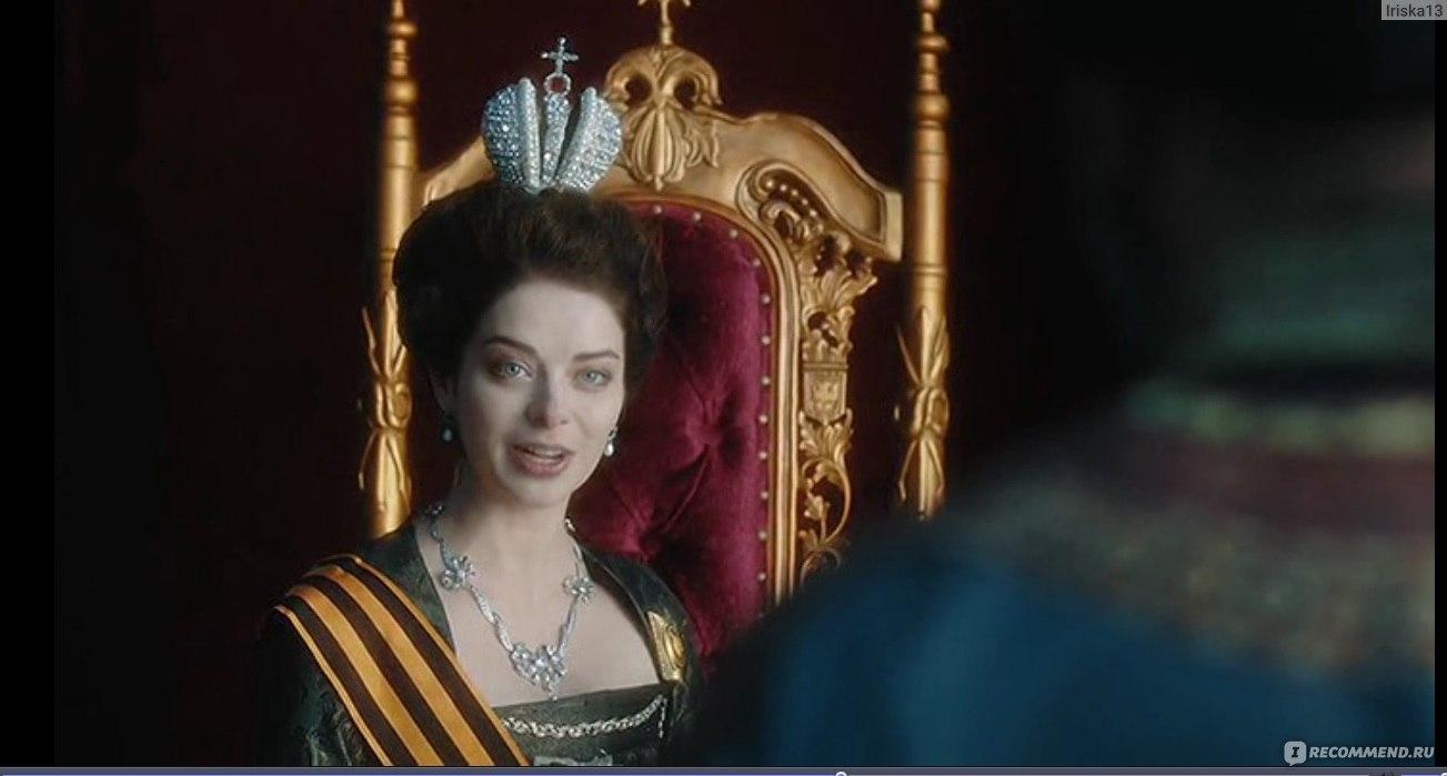 Исторические про королей фильмы секс и любовь екатирина виликая