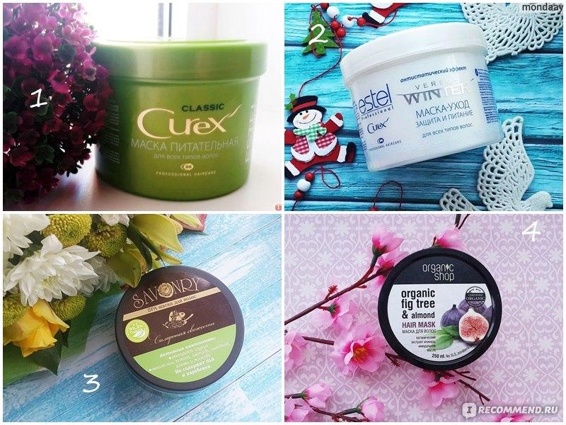 Curex маска для волос питательная