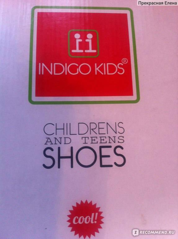 ecaa33832 Ботинки Indigo Kids Демисезонные - «Попробуем дешевые ботинки ...