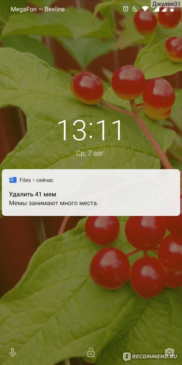 кредит взятый когда крым был украинским