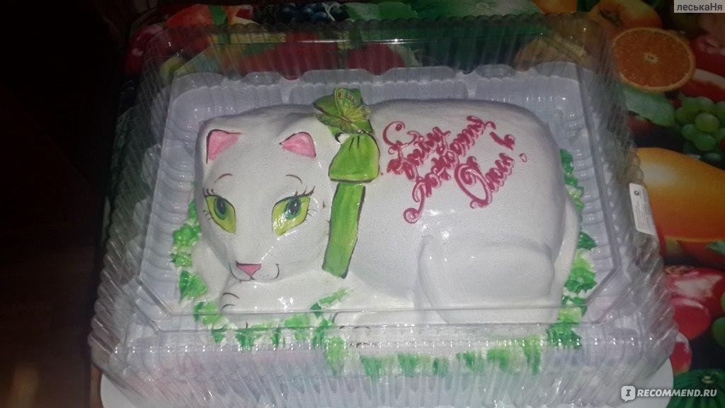 Рецепт торт замок любви