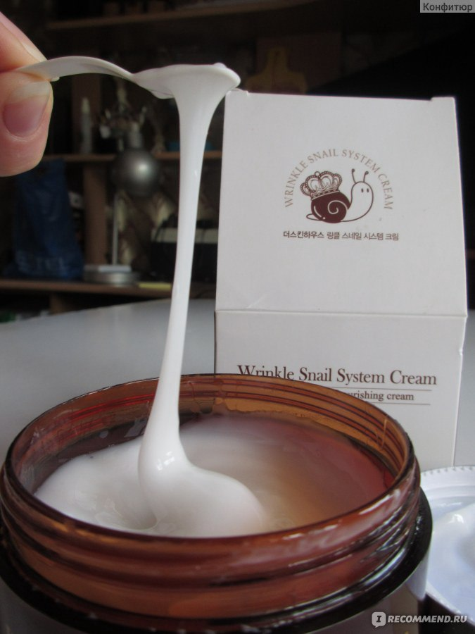 Картинки по запросу Wrinkle Snail System Cream The Skin House