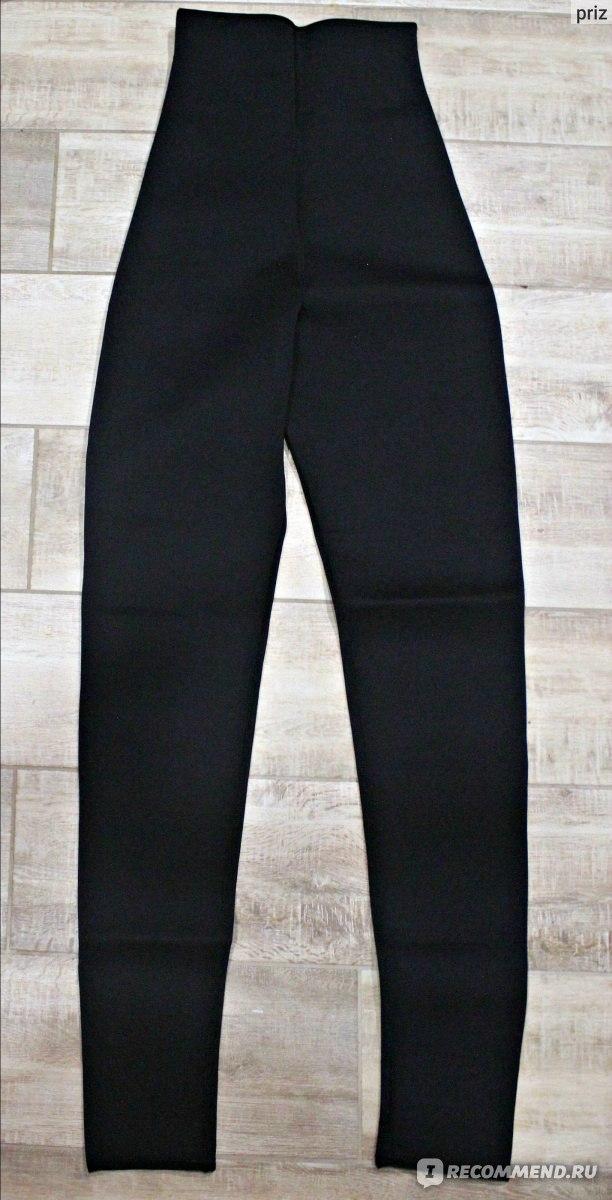 брюки для похудения с высокой талией как