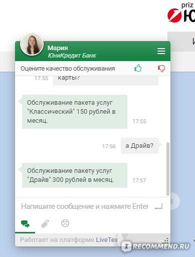 Vivius ru займ личный кабинет
