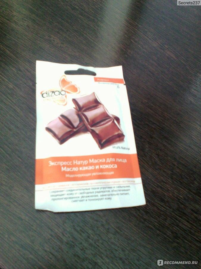 какао отчет