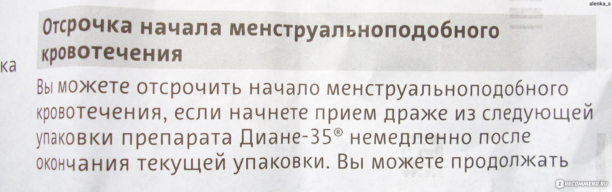 diane 35 jó a fogyáshoz)