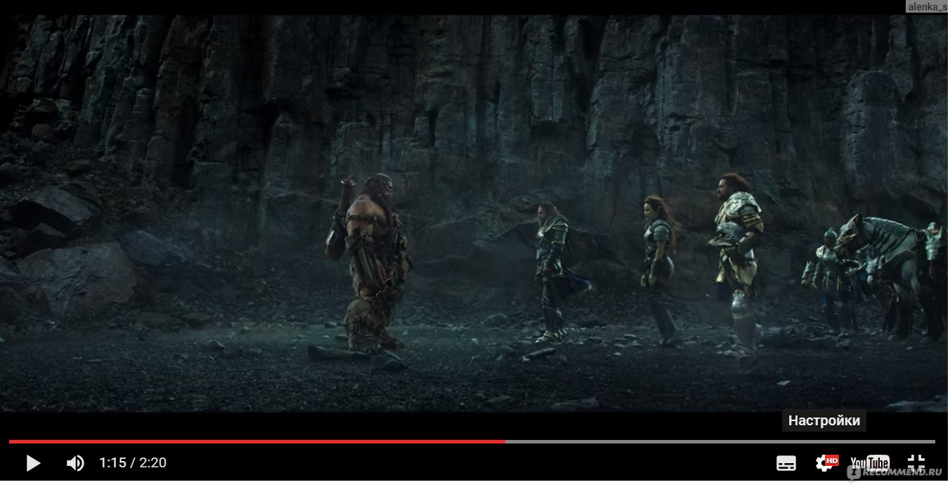 Run warcraft orcs humans in vista exposed video