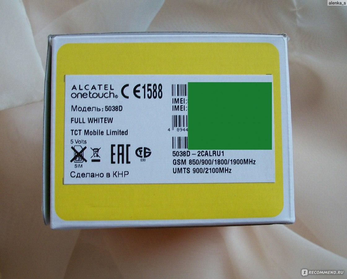 alcatel ot-2001x инструкция
