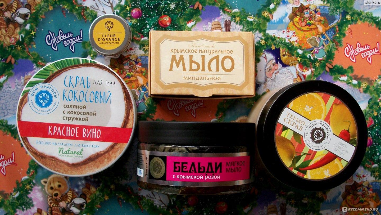 Купить оптом из крыма крымскую косметику косметика отель элеон где купить