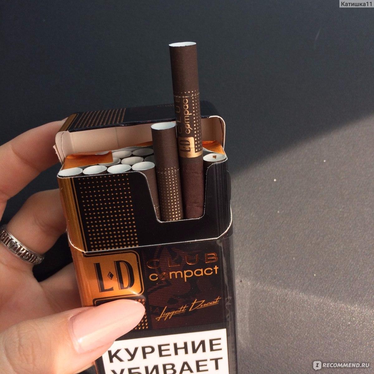 Где купить сигареты рязань одноразовые электронные сигареты в мурманске магазины