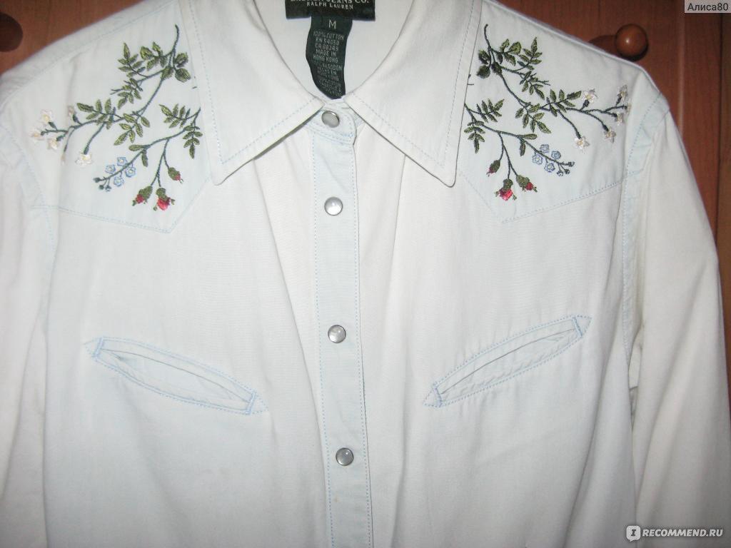 Рубашка MEGA