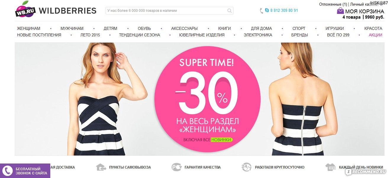 Брендовая Одежда Россия Интернет Магазин С Доставкой