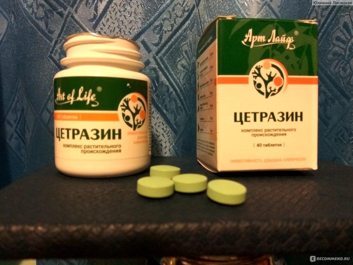 Таблетки для поддержания печени
