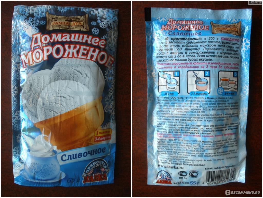 Сухое мороженое в пакетиках как приготовить