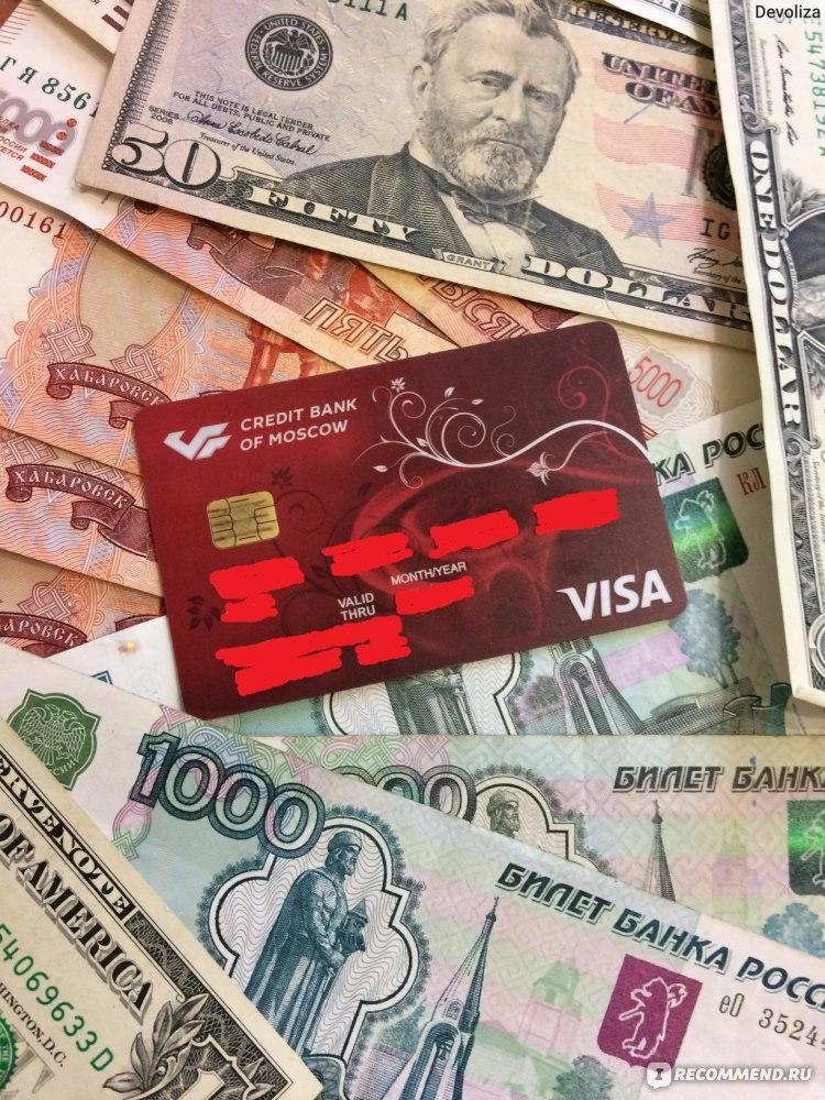 дельтакредит банк онлайн заявка на кредит наличными