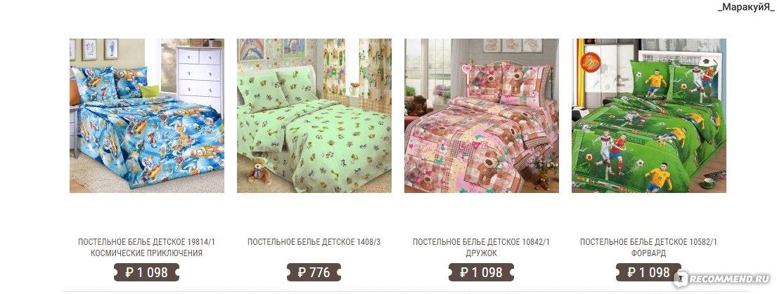 90a176703dc3 Сайт Ивановский трикотаж Текстильная компания