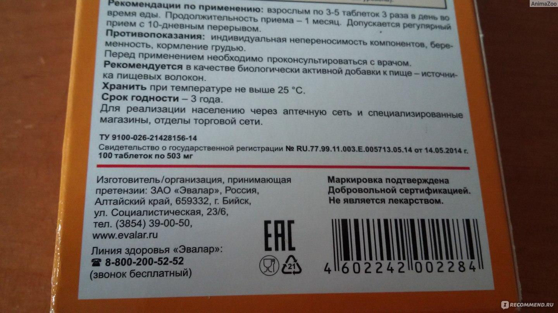 http://irecommend.ru/sites/default/files/imagecache/copyright1/user-images/599113/hKpOLUbLIu8DZJEz4T65IA.jpg