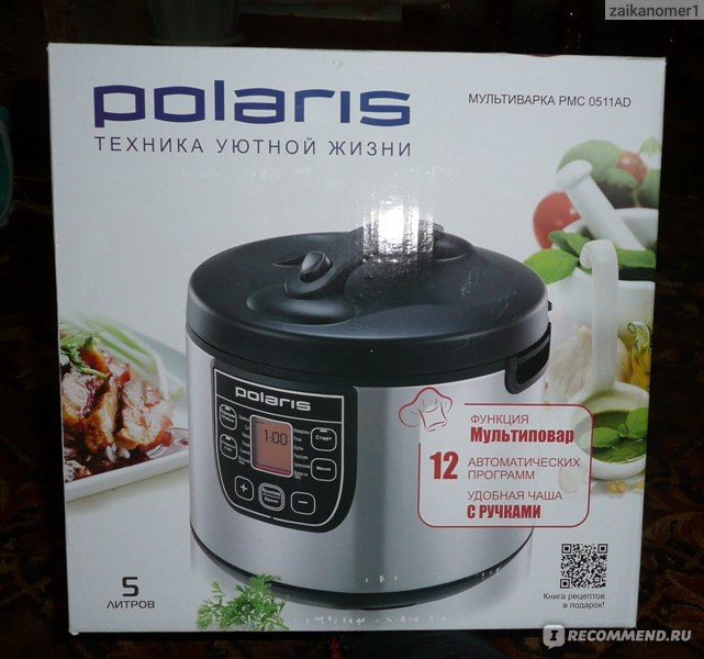 Рецепты для мультиварки polaris pmc 0511ad