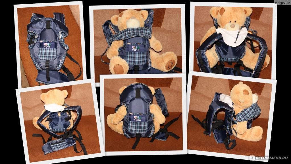 Рюкзак baby style инструкция