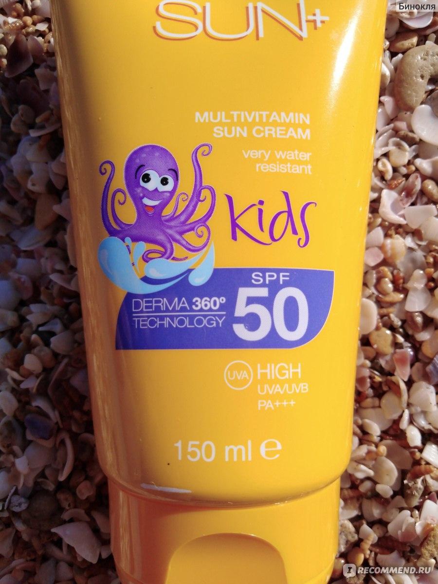 Солнцезащитный крем avon отзывы купить израильскую косметику в ростове на дону