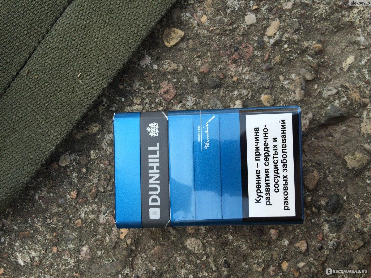 Купить dunhill сигареты москва где купить дешевые сигареты в самаре