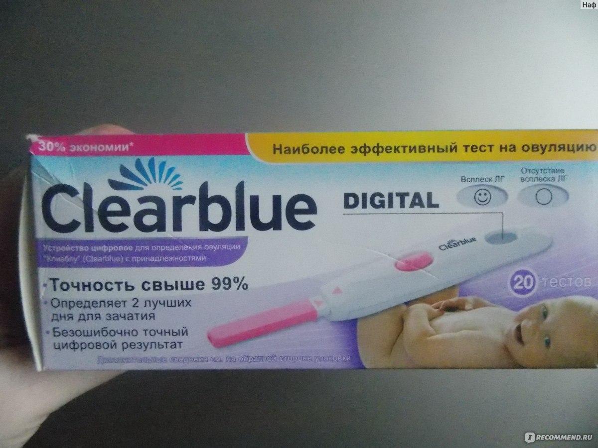 Наиболее точный тест на беременность