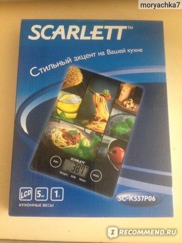 Кухонные весы Scarlett