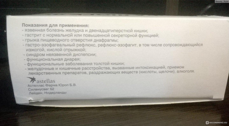 бификол состав инструкция