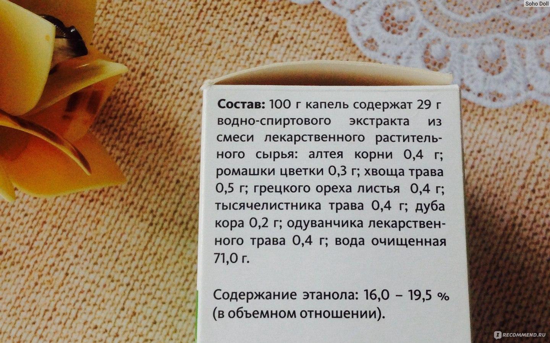 opexa таблетки инструкция
