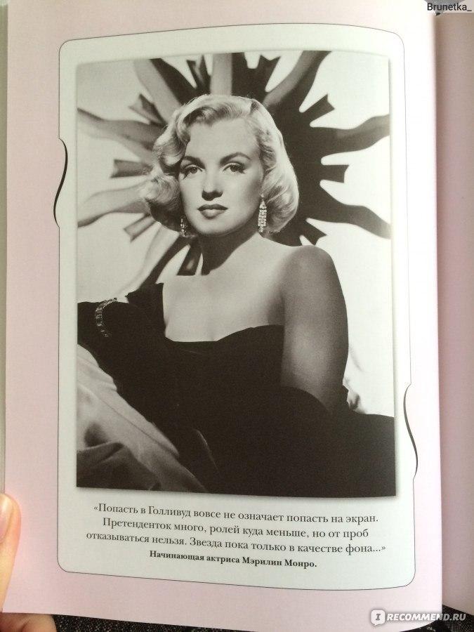 Красивый страстный секс блондинок