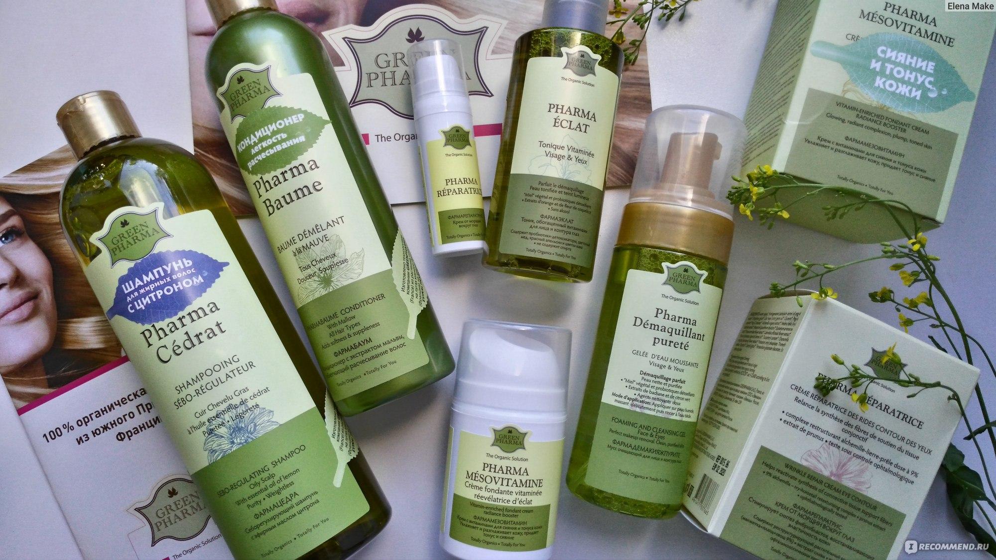 Green pharma косметика