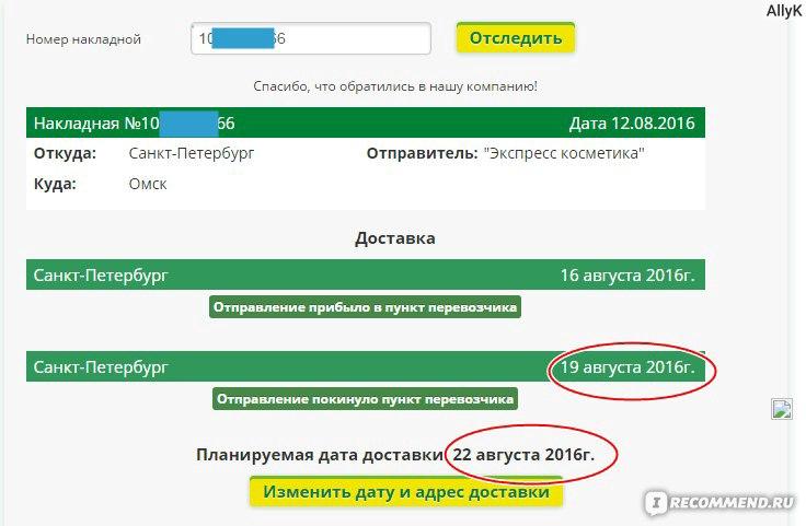 Сайты вакансий в г пенза подать бесплатное объявление на авито без регистрации богатое