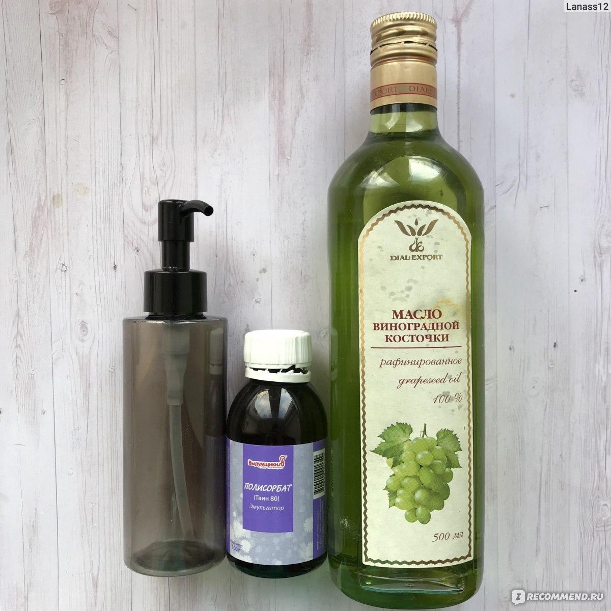 Гидрофильное масло для умывания своими руками для комбинированной кожи фото 155