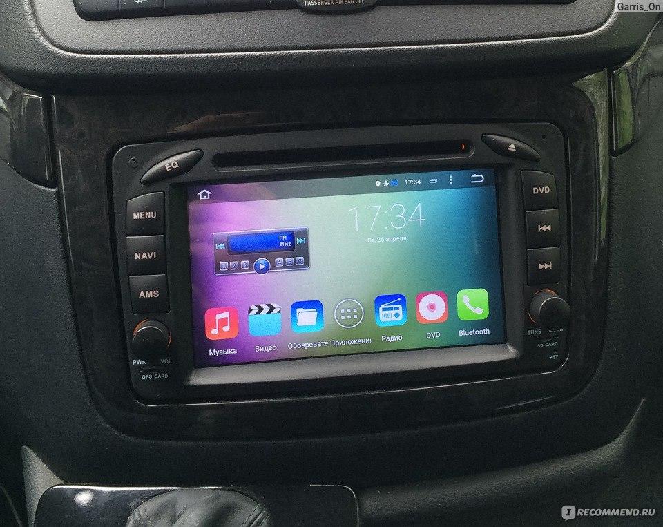 Автомагнитола Aliexpress Quad Core Android 5 1 1 Car DVD Player GPS