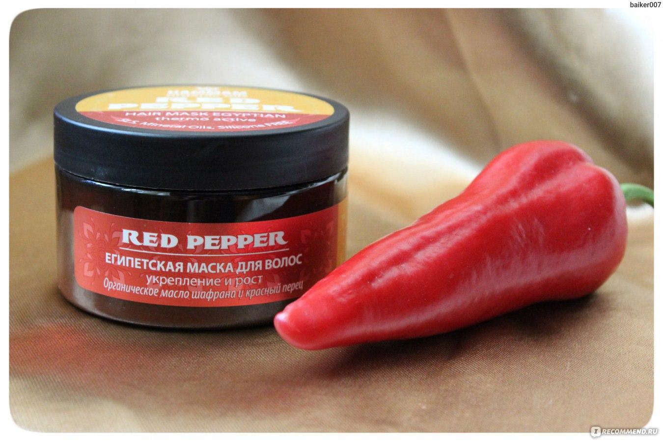 Маска с красным перцем для волос рецепты