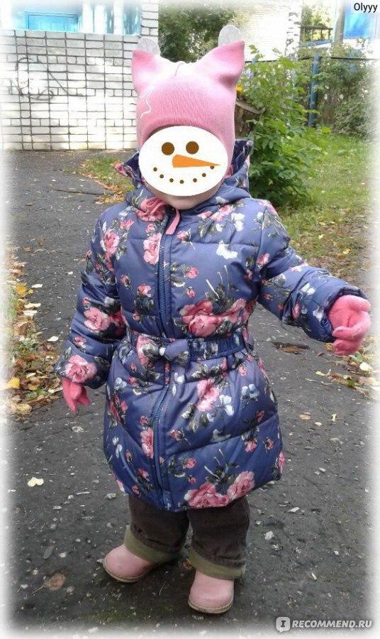 f2158d2d1 Куртка AliExpress 2016 Spring Winter 90% Down Girls Coat Thick ...