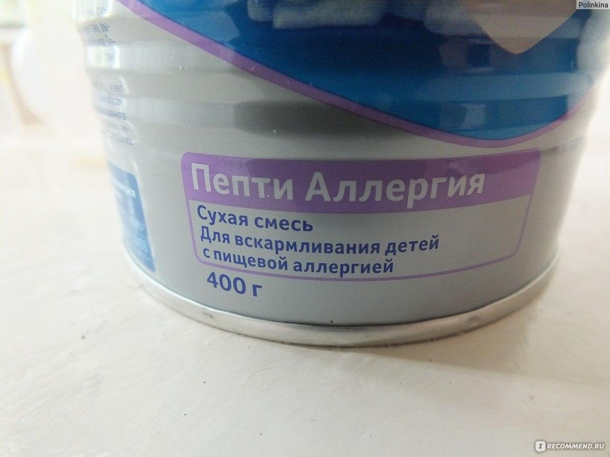 аллергия на нутрилон аминокислоты