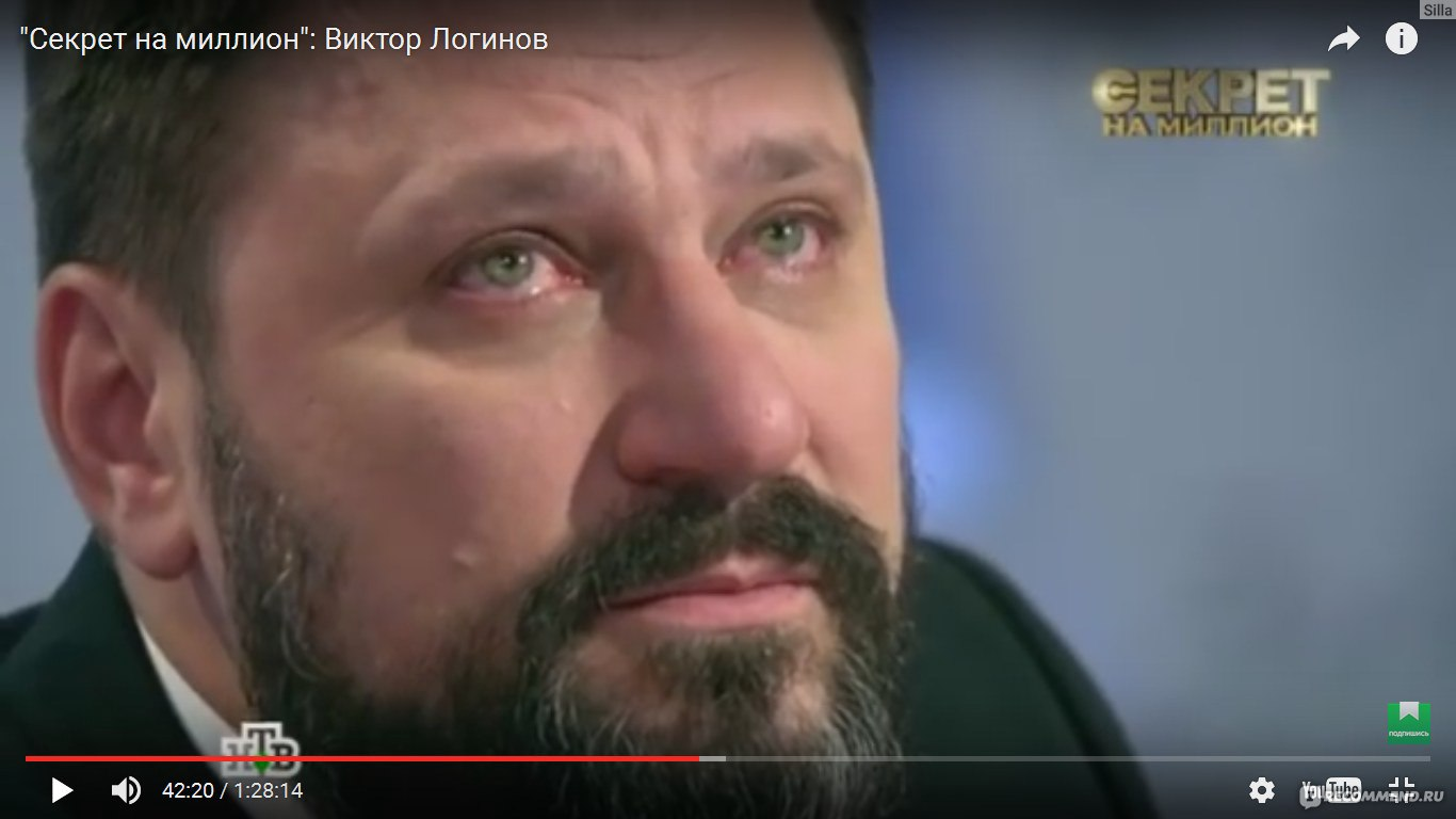 Юлия Ковальчук раскрыла собственный секрет похудения