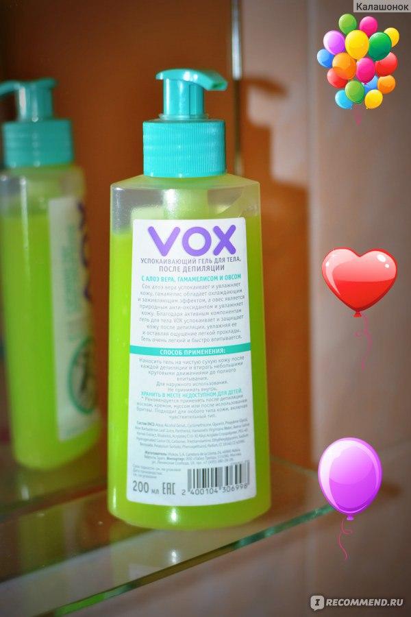 Vox крем после депиляции отзывы