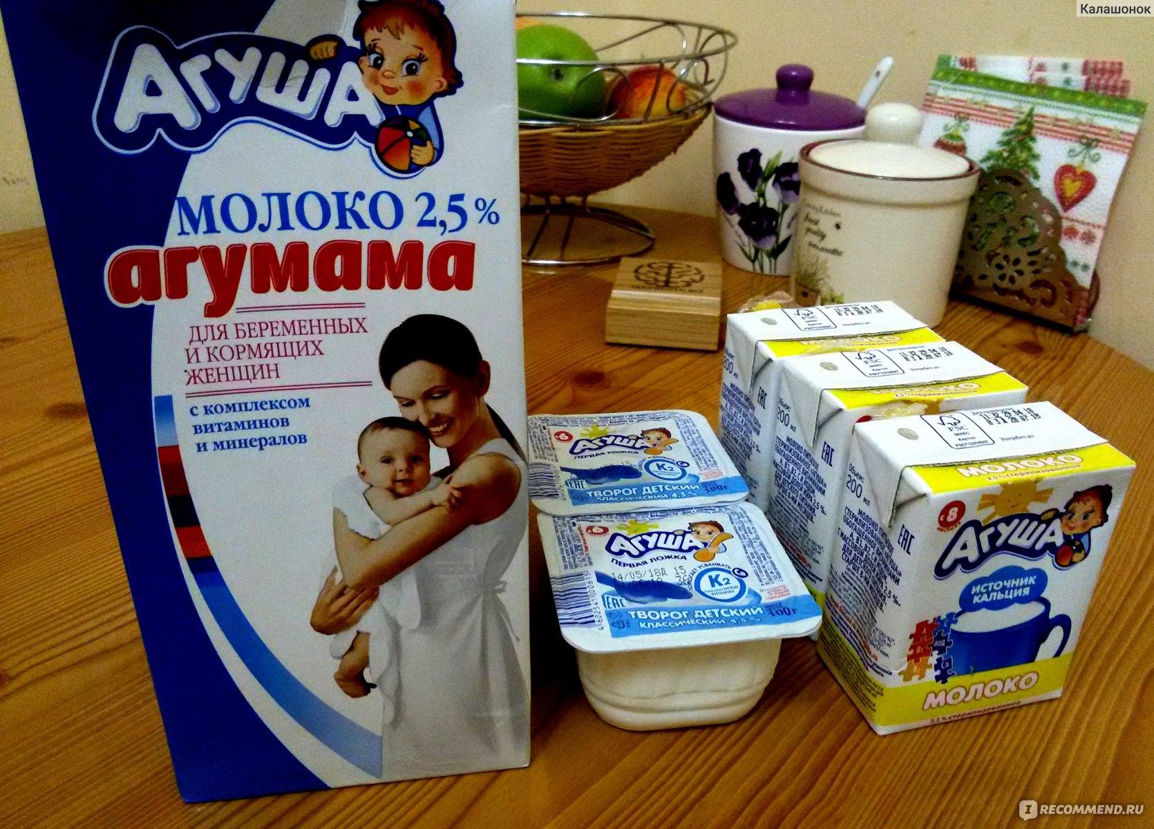 Какое молоко выдают беременным на молочной кухне 93