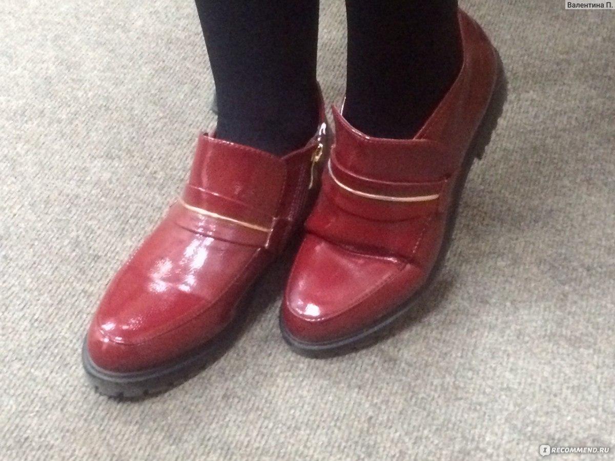 Эротическая обувь фото 30 фотография