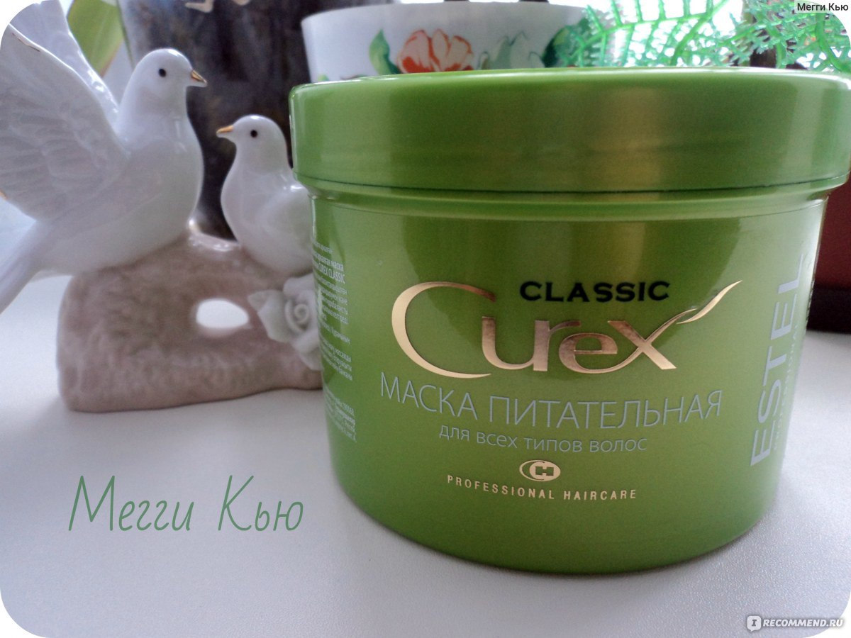 Estel curex маска питательная для всех типов волос