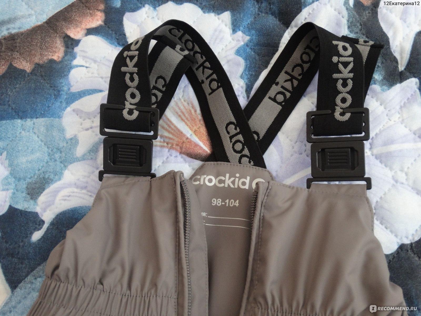 b43656235c39 Верхняя одежда Crockid Осень-зима для девочек - «Зимняя «ветровка ...
