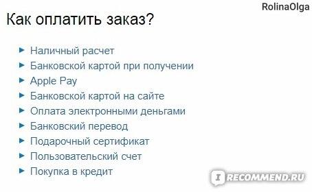 Мани мани кредит украина
