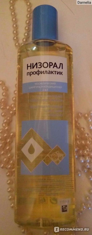 Низорал профилактик шампунь 2в1 250 мл  купить в Москве