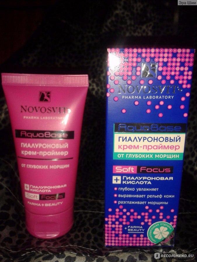Гиалуроновая кислота для сухой кожи лица