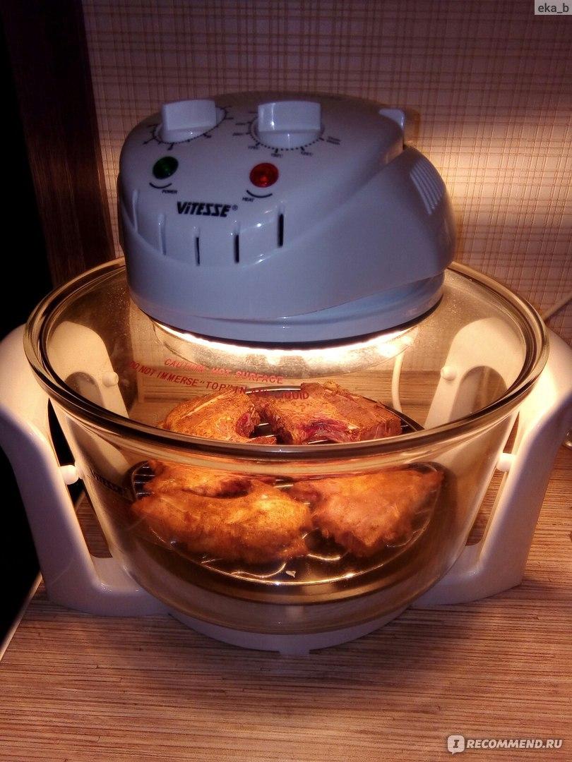 Куриные крылышки: плюсы аэрогриля vitesse vs + продукты не пригорают; + не нужно использовать масло для жарки.
