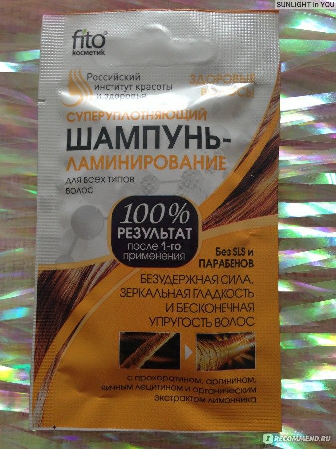 Шампунь фитокосметик здоровые волосы