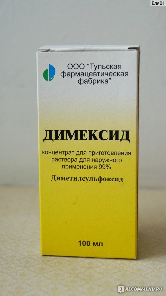 Шишка после прививки у ребенка новые фото
