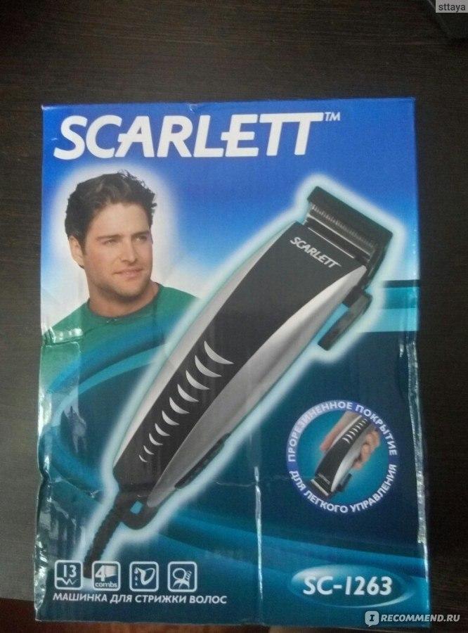 Как купить хорошую машинку для стрижки волос